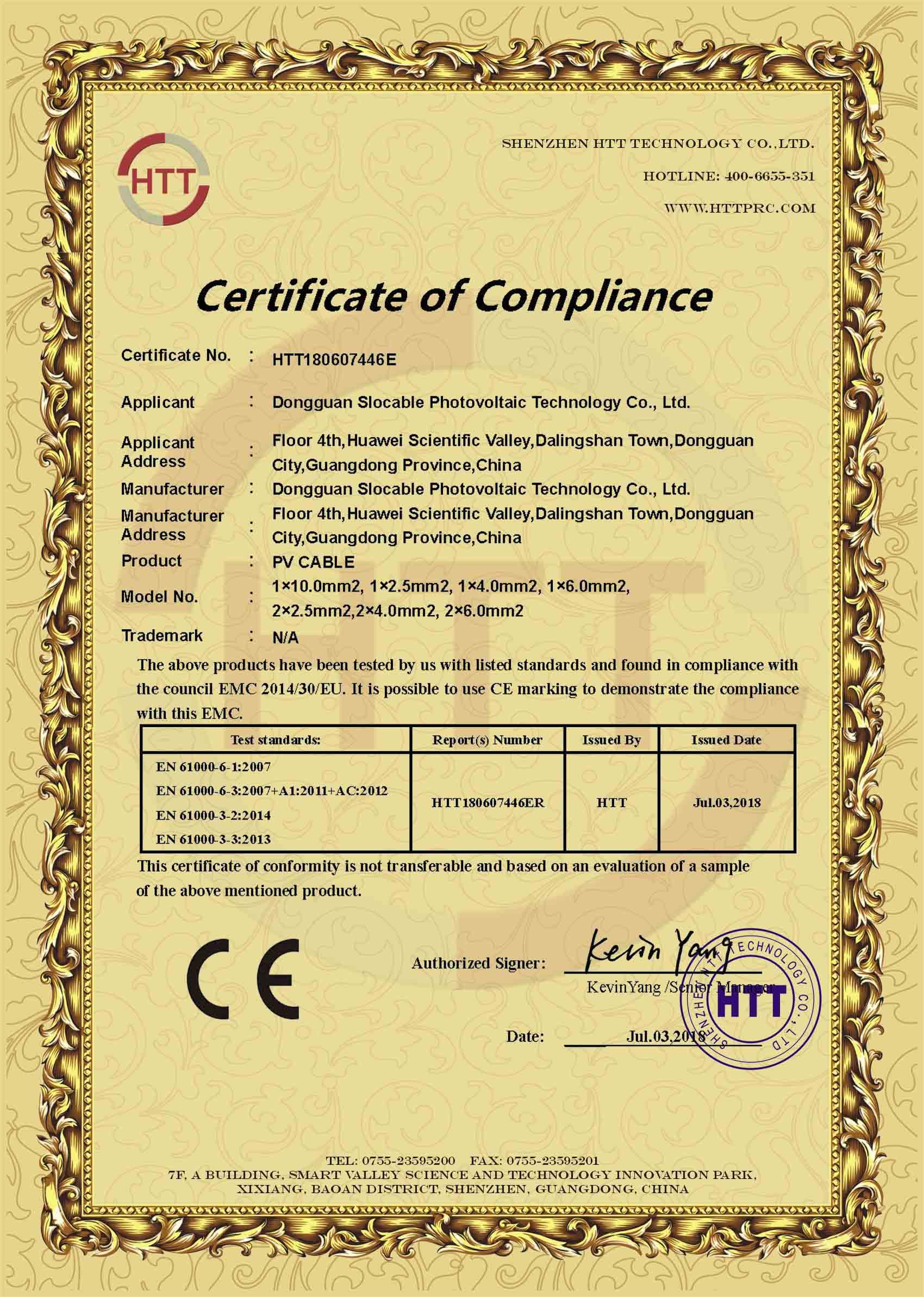 光伏电缆CE认证-EMC