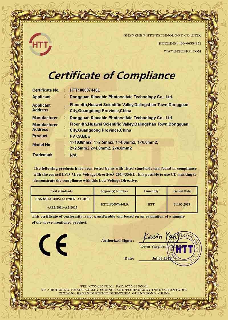 光伏电缆TUV 2PFG 1169认证