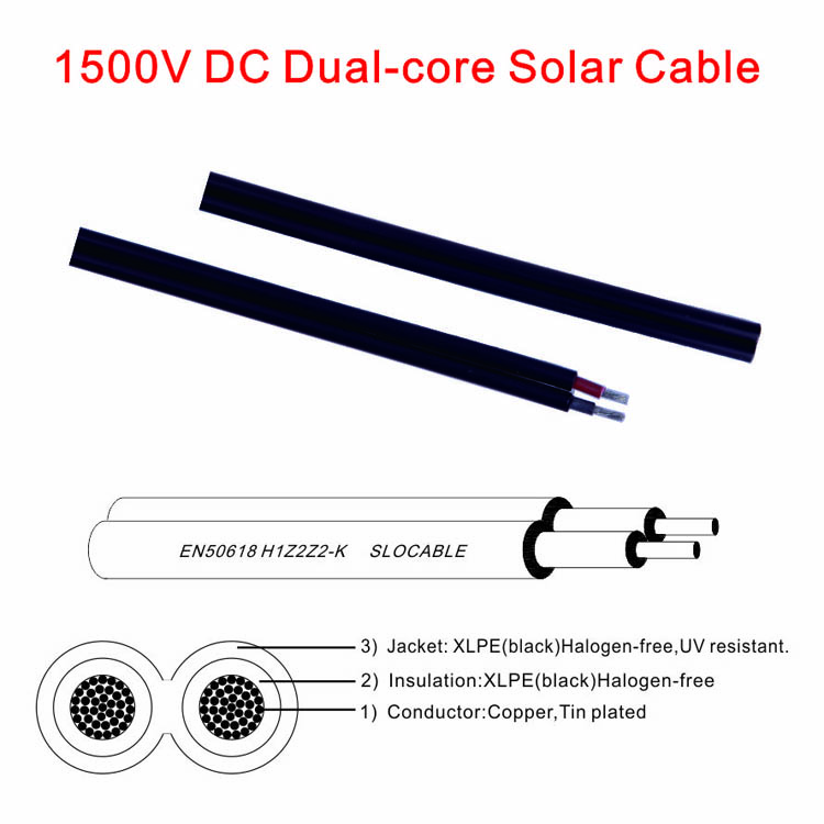 1500V double core solar cable (2)