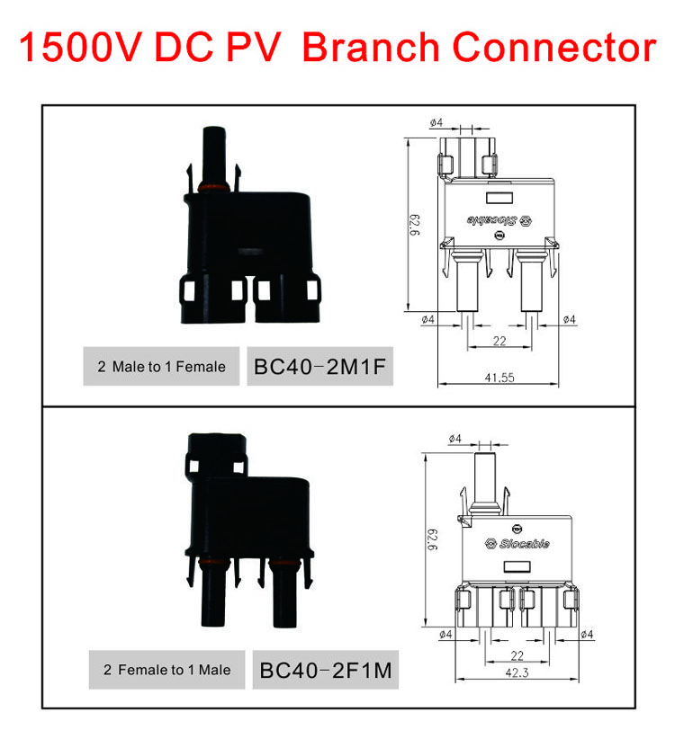 2to1 MC4 branch connector