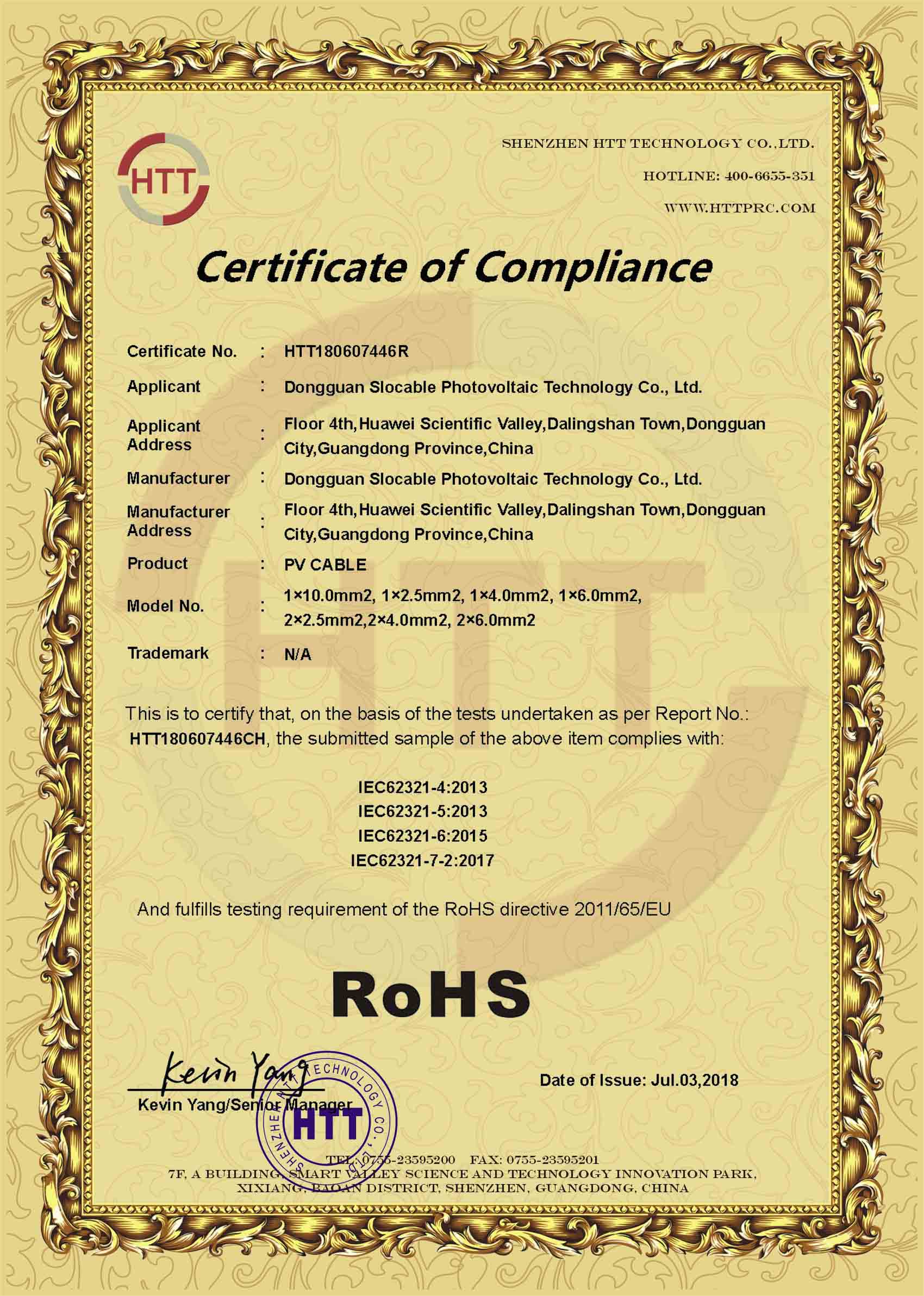 CE ROHS for Solar Cable
