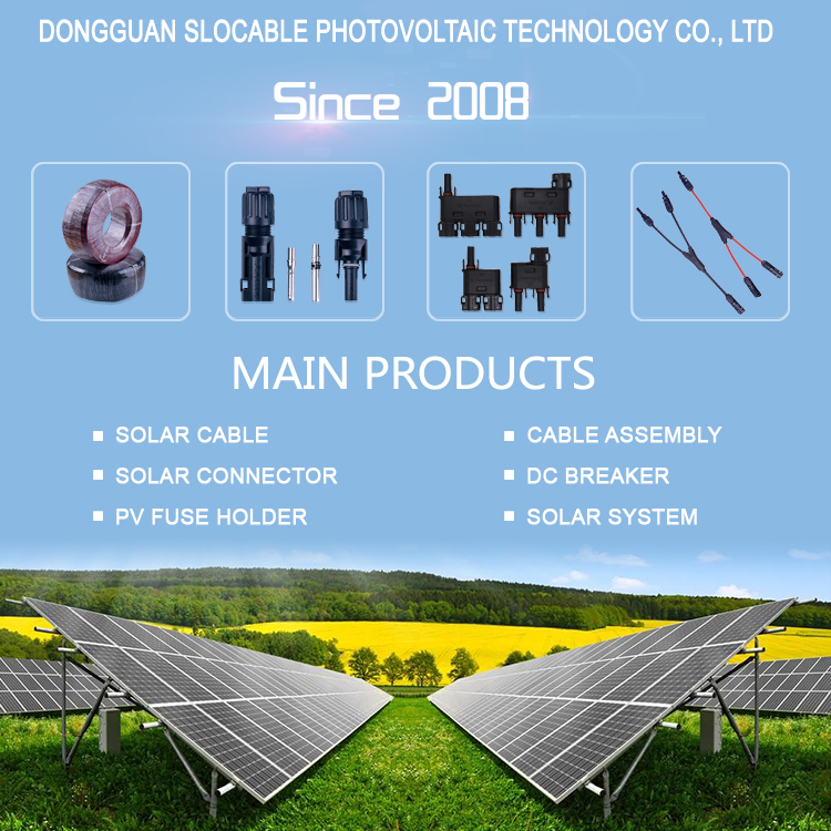 Slocable solar products