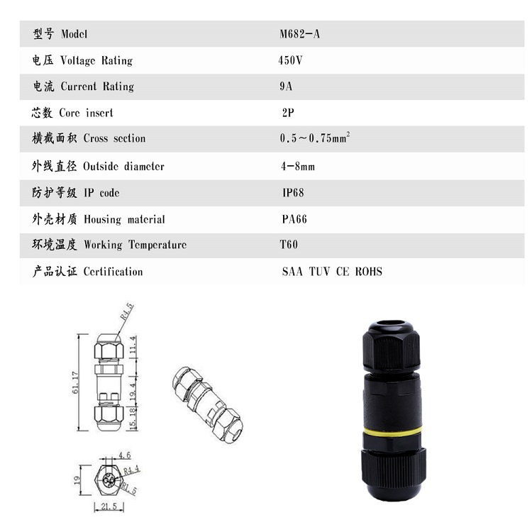 Waterproof Cable Connector IP68 M682-A specification