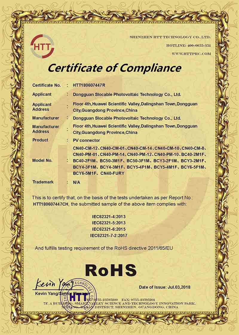 CE ROSH for Solar Cable